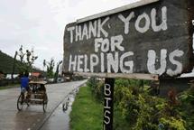 Rendición de cuentas en Filipinas